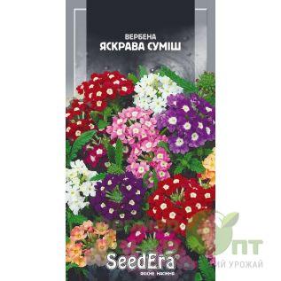 Семена Вербена гибридная Яркая смесь 0,2 г (SeedEra)