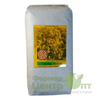 Семена Горчица белая, раннеспелая, 1 кг (Фермер Центр Опт)