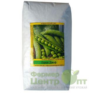 Семена Горох Джоф, позднеспелый, 1 кг (Фермер Центр Опт)