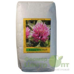 Семена Клевер Красный (магниченный), многолетний , 1 кг (Фермер Центр Опт)