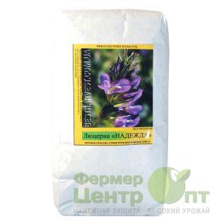 Семена Люцерна Надежда, многолетняя (магниченная), 1 кг (Фермер Центр Опт)