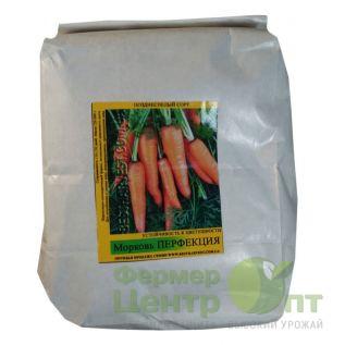 Семена Морковь Перфекция, позднеспелая, 1 кг (Фермер Центр Опт)