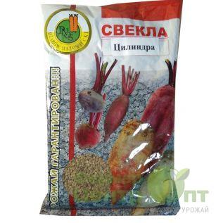 Семена Свекла Цилиндра, среднеспелая, 500 г (PNOS)