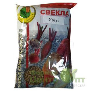 Семена Свекла Урсус Поли желтая, кормовая, 500 г (PNOS)