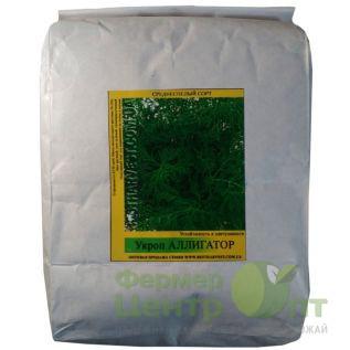 Семена Укроп Аллигатор, среднеспелый, 1 кг (Фермер Центр Опт)