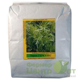 Семена Укроп Геркулес, среднеспелый, 1 кг (Фермер Центр Опт)