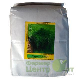 Семена Укроп Салют, позднеспелый, 1 кг (Фермер Центр Опт)