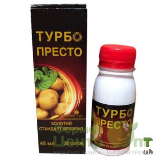 Инсектицид Турбо Престо 45мл (Семейный Сад)